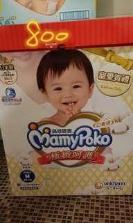 滿意寶寶 極緻呵護  寵愛賀禮  白金級  一箱124片 M號