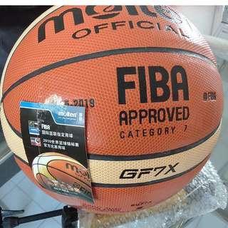molten gf7x  leather basketball