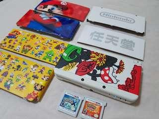 New 3DS with exclusive cover plates