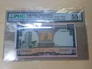 1977年渣打PMG 55 EPQ $10