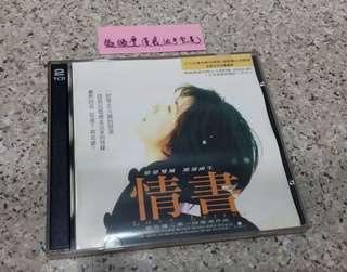 (VCD 日本電影)情書-中山美穗