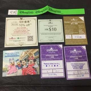 (送) Disneyland 優先入場證