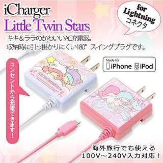 Little Twin Stars 充電器