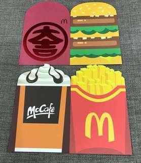 Red Packet McDonald's HK 2015 (4pcs)