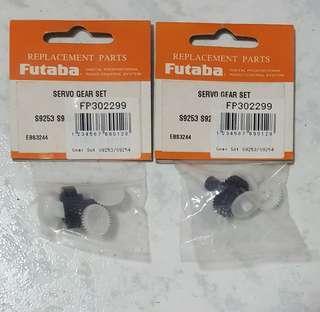 Futaba 9254(BLS 251) , 9257 , 9650 servo gear set