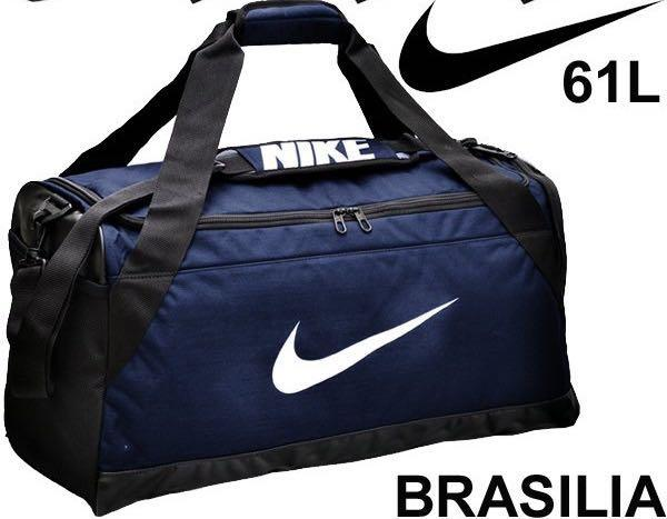 estilo de moda de 2019 100% Calidad disfruta del precio de descuento BN Nike Brasilia Duffel Bag 61L (Dark Navy Blue), Men's Fashion ...
