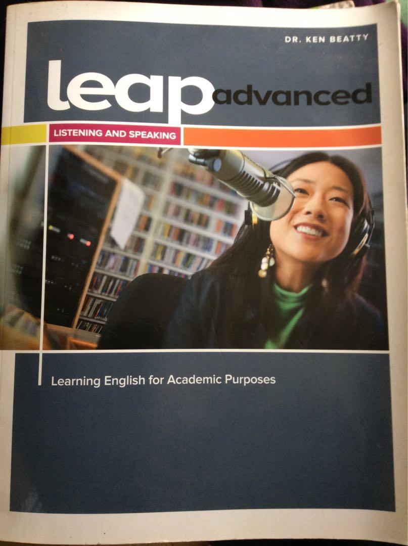 English textbook for undergrad