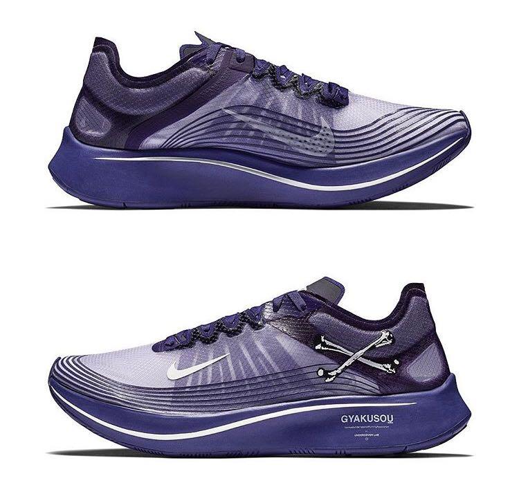 6262a48cdd5e Nike X Undercover Gyakusou Zoom Fly Purple