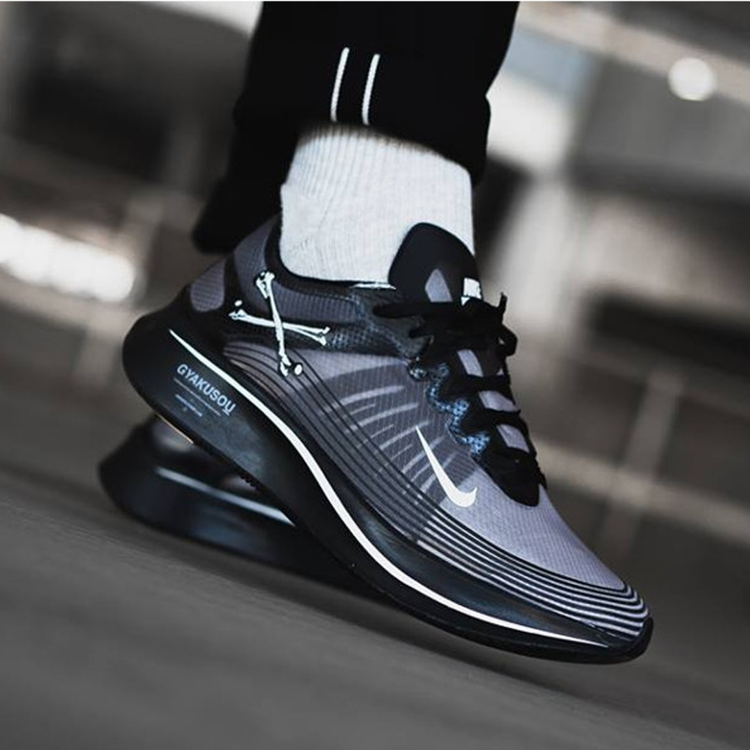 5cacf7a94c0 Nike x UNDERCOVER GYAKUSOU