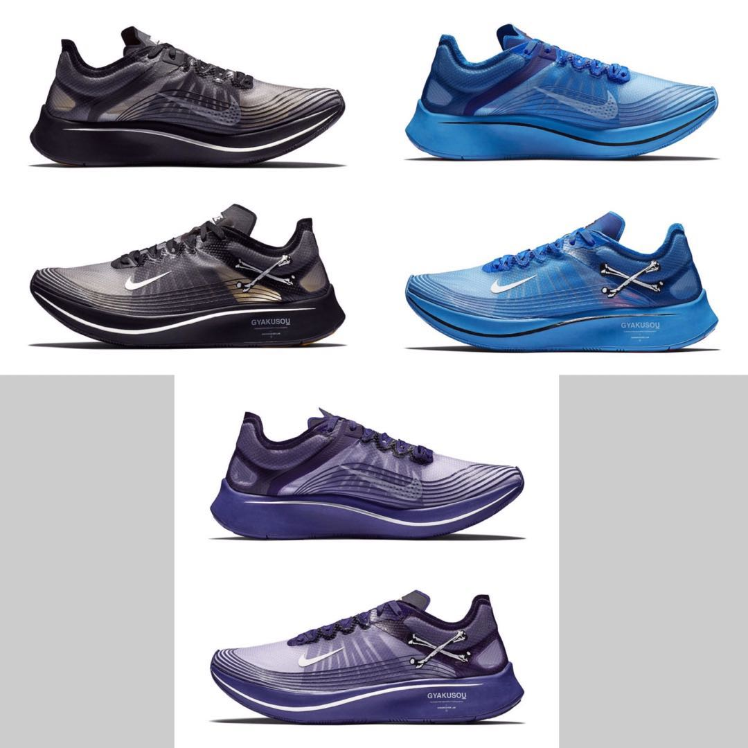 dac9b4a03792 PO for Nike zoom fly Gyakusou Undercover