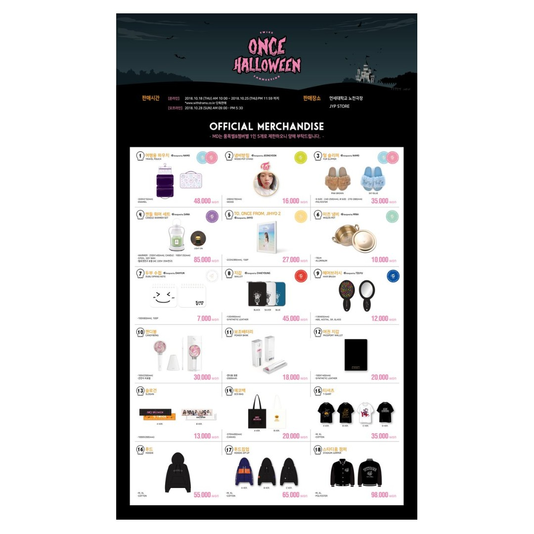 68c7706aa08 TWICE FANMEETING ONCE HALLOWEEN OFFICIAL MERCHANDISE