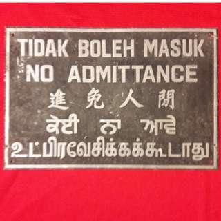 Vintage No Admittance sign