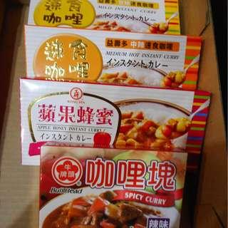 taiwan taiwanese famous japanese style curry instant roux, very tasty