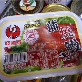 taiwan canned braised eel