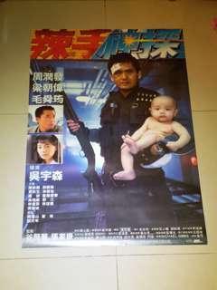 1992年 周潤發 辣手神探 戲院大堂 原裝大海報 95%NEW
