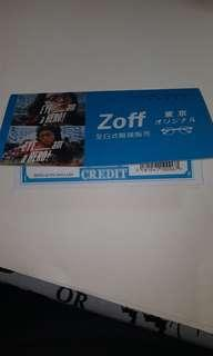 Zoff  👓  voucher    by mail only  包郵