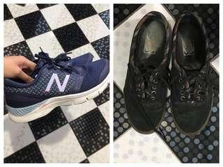 Sneaker Bundle