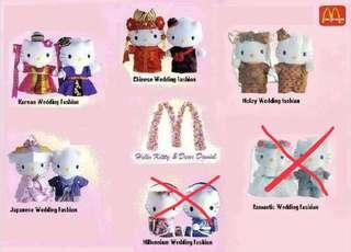 McDonald x Hello Kitty x Dear Daniel Wedding 結婚公仔