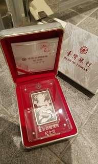 台灣銀行 100公克 銀龍白銀條塊 (紀念特別版)