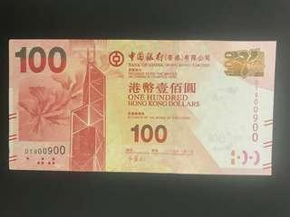 (絕版靚碼)香港🇭🇰中國銀行100元鈔票 DT900900 一張