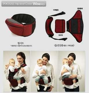 POGNAE Hip seat baby carrier