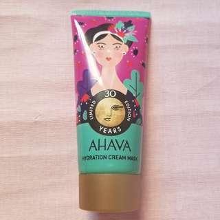 New In-Ahava Hydration Cream Mask