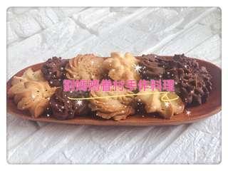 ❤️劉媽媽的古早味手工餅乾❤️