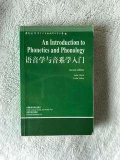 語言及語音學入門 An introduction to phonetics and phonology