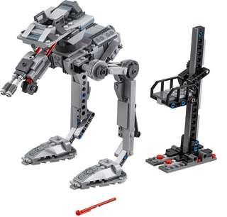 Lego ATST from 75201