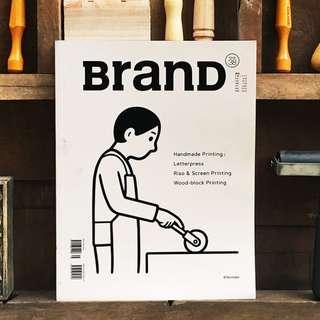 🚚 BranD國際品牌設計雜誌 No.38期 手工印刷