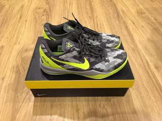 """Great Deal  Nike Kobe 8 System """"Volt"""" US10 783e2a140"""