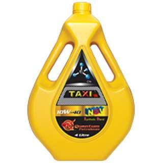 Taxi Oil