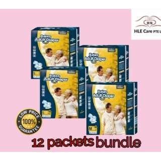 12 packs Bundle with Materials from USA/Japan/Germany / Free Delivery Adult diaper