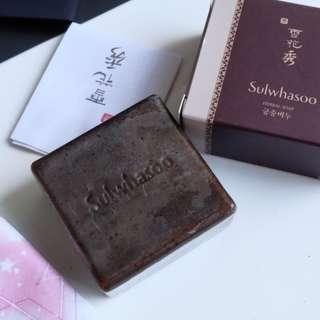 FREE POSLAJU SULWHASOO HERBAL SOAP 50G