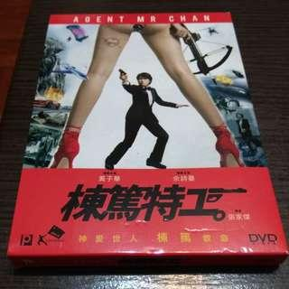 棟篤特工 - DVD Movie