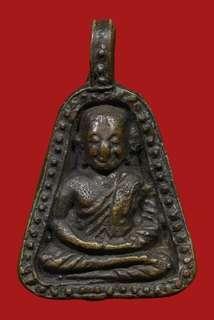 LP Ngern coin (jhob coin)