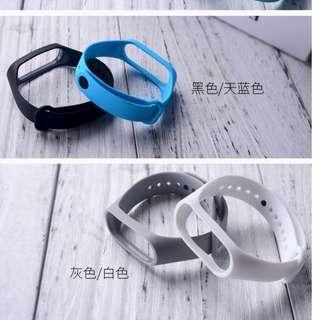 Xiaomi Mi Band 3 Stripe Band