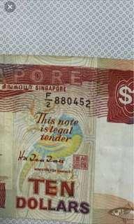 Error $10 ship