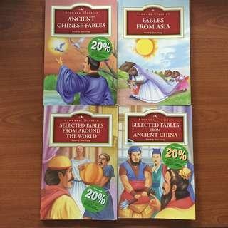Interesting Bedtime story books