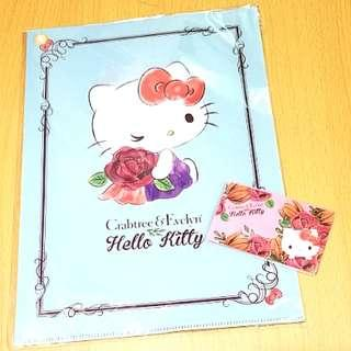 ✏全新Hello Kitty x Crabtree&Evelyn 快勞+卡片套✏File and card holder✏