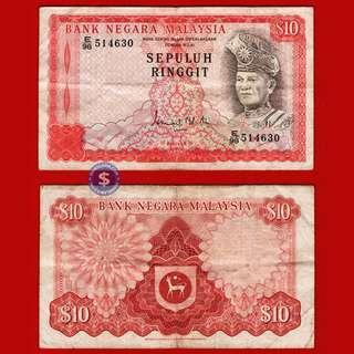 1976-81 Malaysia 10 ringgit 3rd Series (E98 514630)