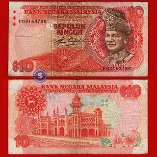 1982-84 Malaysia 10 ringgit 5th Series (PD 3163739)