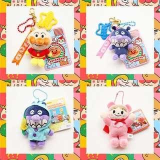 Little Anpanman Plush Toy Key Chain - HGS321  Design: as attach photo