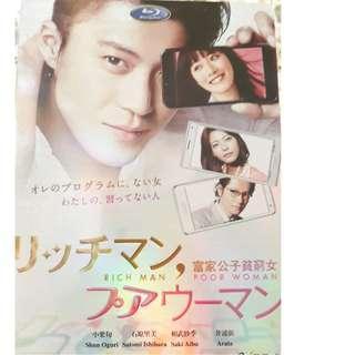 Rich man poor woman. Dvd. Japanese drama.