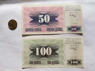 Banknotes 2 pcs