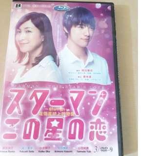 Starman this star love. Japanese drama. Dvd.