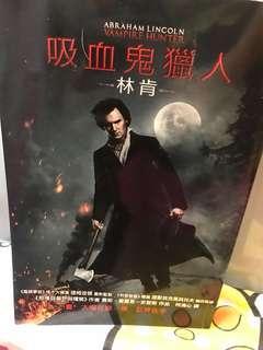 吸血鬼獵人-林肯