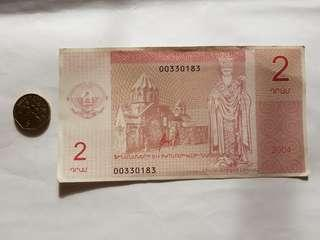 Banknote 1 pc