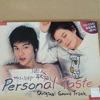 Personal taste OST. original sound track.