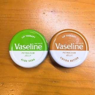 🚚 Vaseline凡士林 罐裝護唇膏